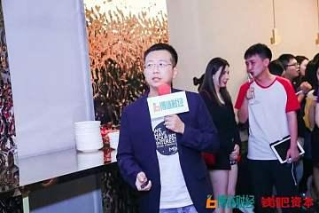 """博链财经""""链""""接未来力量系列酒会(上海站)成功举办"""