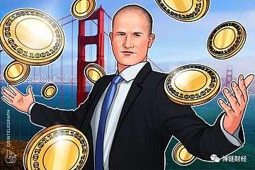 Coinbase:币圈 Google,估值 80 亿美金,下一步 IPO?