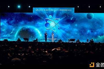 全球区块链经济论坛暨星跃共振峰会在韩国济州岛盛大开幕