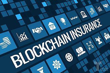 人保财险等14家加入保险风控区块链平台,推进应用场景落地