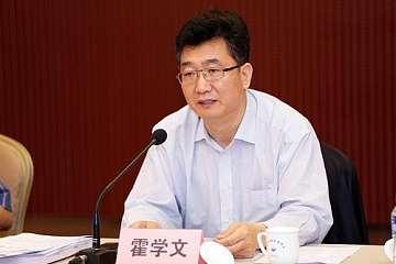 北京金融局局长霍学文:未来境内应该不会发放虚拟币交易所牌照