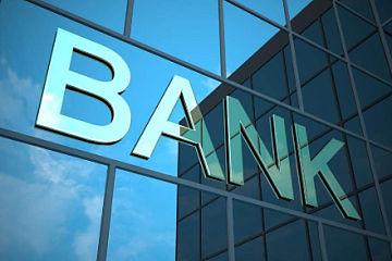 区块链加速商业银行数字化转型,落地仍存三大问题