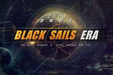"""集养成、策略、战争于一体 柠檬游戏推出全新战略产品""""黑帆时代"""""""