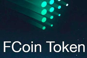 FCoin冷钱包约9900个比特币几乎全部流入其他主流交易所