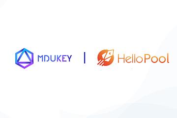 HelloPool正式竞选MduKey验证节点,赋能MDU生态