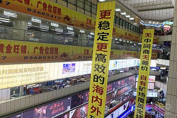 """矿机十年生死风云录:是""""造富神话"""",还是""""欲望深渊""""?"""