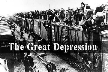 许小年: 危机、衰退还是大萧条?