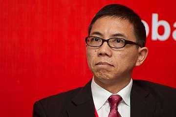 光大证券首席经济学家彭文生:央行数字货币发行初期料不付息