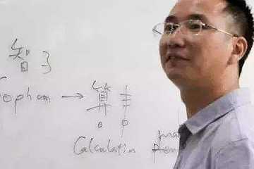 传比特大陆开除CFO刘路遥,詹克团签字