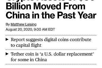 彭博社:过去一年约有500亿美元加密资产离开中国
