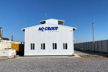 阿瓦隆A1166 Pro启程远赴哈萨克斯坦矿场