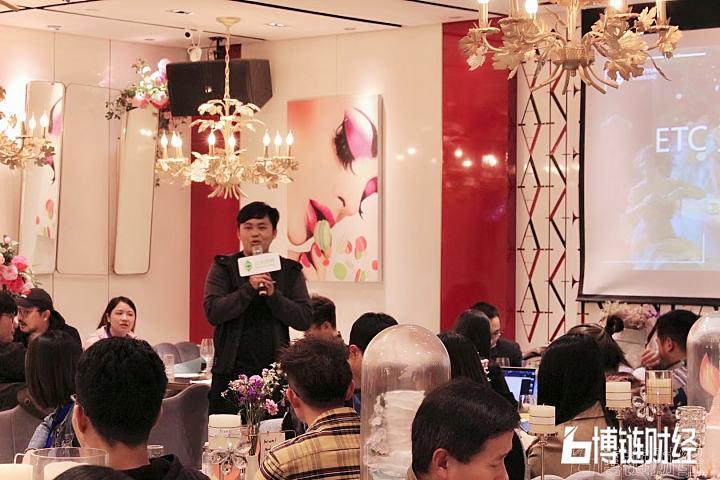 ETC亚太媒体见面酒会在上海外滩成功举办