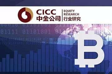 中金公司 | 区块链和数字货币:币圈过去一年发生了什么变化?