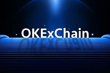先行者的探索,OKEx交易链如何重新定义链上交易?