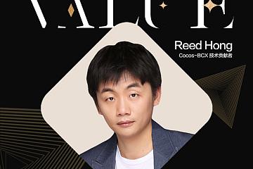 Cocos-BCX Reed:融合 Layer2 等技术将为链游提供广阔发展空间