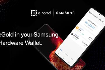 分片项目Elrond宣布三星区块链钱包将支持Elrond主网