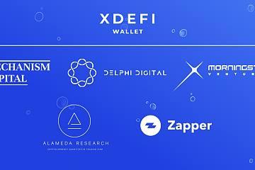 去中心化钱包XDEFI Wallet完成120万美元融资,Alameda Research参与投资