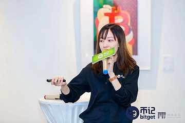 币记Bitget中国行北京站活动圆满落幕,下一站上海见