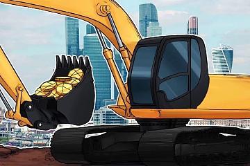 俄罗斯比特币矿业托管公司BitRiver发行代币BTR筹集3500万美元