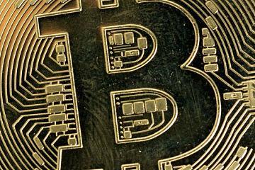 """SEC 主席表示,BTC 是一种""""投机性""""价值存储"""