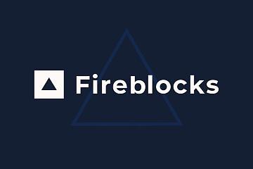 加密货币托管服务提供商Fireblocks融资1.33亿美元