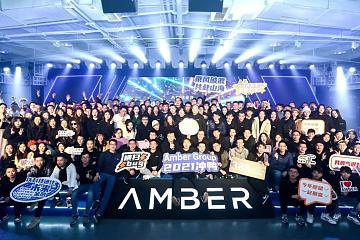 Amber获1亿美元B轮融资,估值达10亿美元