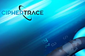 CipherTrace完成2710万美元B轮融资,Third Point Ventures领投