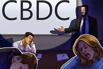 国际清算银行BIS:央行数字货币CBDC跨境使用尚存在一定风险