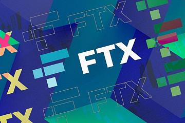 FTX完成9亿美元B轮融资,估值达180亿美元,币安已退出