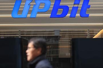 数据显示Upbit仍是韩国最大加密货币交易所