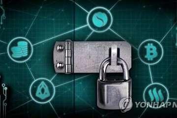 韩国10家加密交易所已向提交韩国金融情报局(KFIU)注册申请