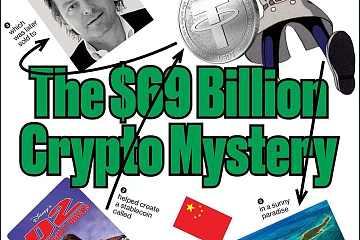 Bloomberg:Tether已向加密公司Celsius Network提供了数十亿美元贷款