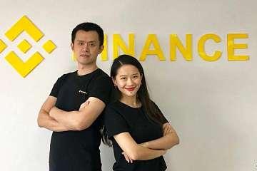 币安将于12月31日下架C2C人民币交易区并清查中国大陆地区用户