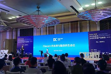点存科技CEO李浩天畅谈Filecoin的未来和点存的生态位