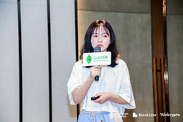 100+嘉宾参与,ETC「坚守初心,开拓新元」厦门站火热开展