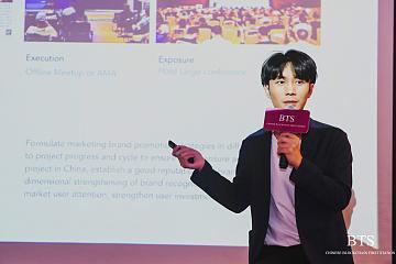 BTS Labs 主办的DeliMax Meetup于10月25日圆满落幕