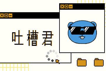 Layer 2 恐将割裂以太坊生态,Layer 1 加入战场(上)
