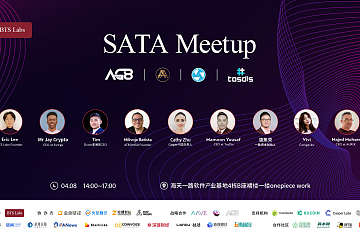 BTS Labs主办的SATA Meetup于4月8日在深圳圆满举行