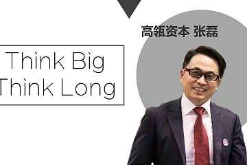 300亿美金掌舵人,高瓴资本创始人张磊:投资就是投人