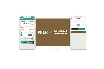 区块链奖励平台MiL.k与新世界免税店(Shinsegae Duty Free)实现集成