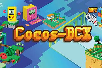 Cocos-BCX 在巴比特武汉大会 送珍藏版游戏机、乐高积木与数据线啦