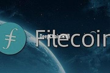 买Filecoin矿机前,你需要知道这五点常识