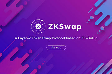 ZKSwap如何抢占Layer2赛道先机?