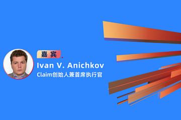 信用稳定币协议Claim有什么新玩法?