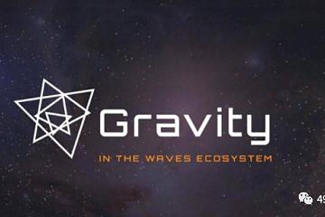 不发币的预言机——Waves无币预言机Gravity带来更多可能