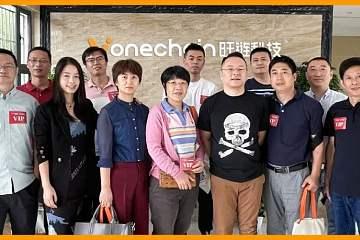 上海交大EMBA参访旺链,重新认识区块链之力