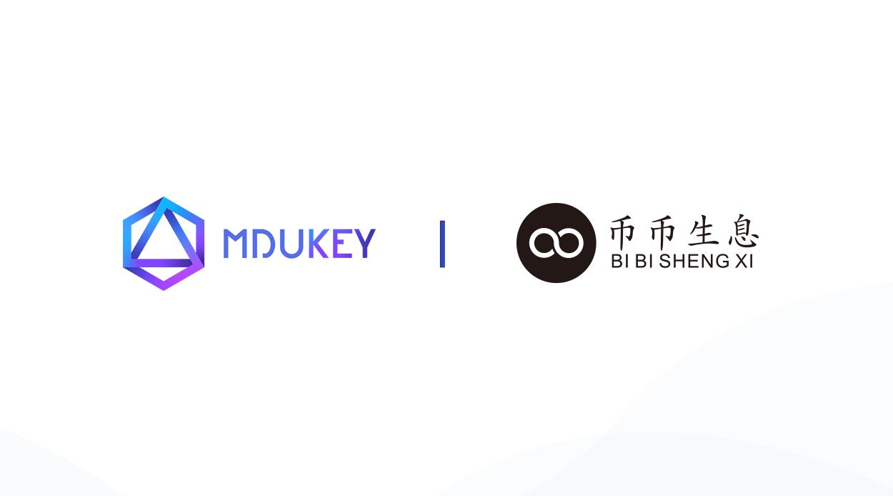 MDUKEY&币币生息.png