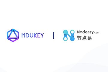 MDUKEY节点介绍之Nodeasy——Staking生态数据的综合服务商