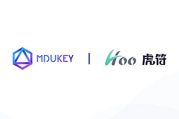 MDUKEY节点介绍之虎符Hoo.com——业内领先的区块链资产服务公司