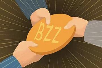 身穿黄马褂,Swarm的BZZ公开售卖到底有多香?